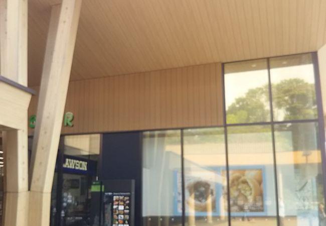 茨城県の道の駅 クチコミ人気ランキングTOP24【フォートラベル】