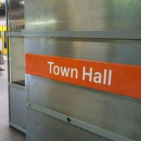 タウン ホール 駅