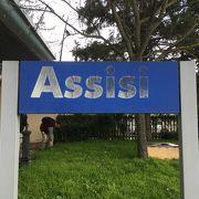 アッシジ駅があるのは新市街側