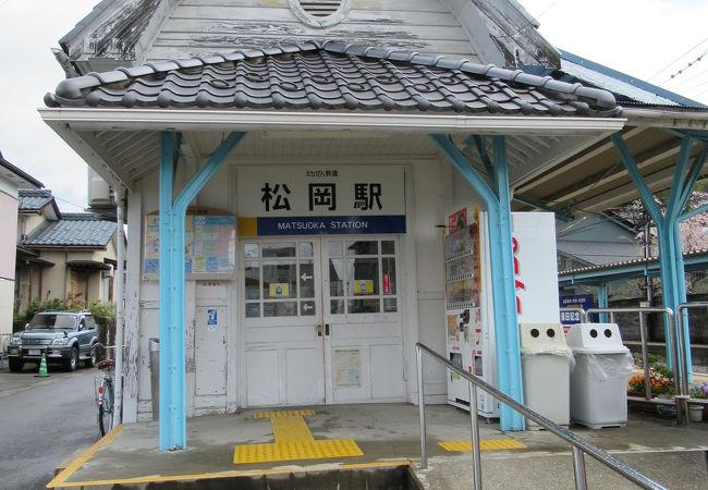 松岡駅 クチコミ・アクセス・営業時間 永平寺・丸岡【フォートラベル】