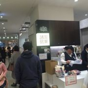 武蔵小杉で全国のお菓子