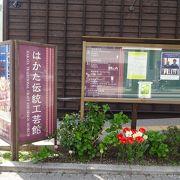 櫛田神社のそばです。