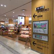 秋田空港の2階の出発階にあるお土産屋さん