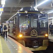 手軽なクルーズ列車 吉野方面への旅行に最適