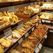 京都駅にあるパン屋さん