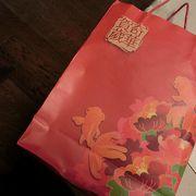 中華菓子のお土産店