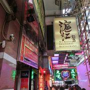 上海カニの有名店