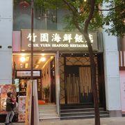 サムチョイにある名店