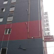 ホテル セントラルイン