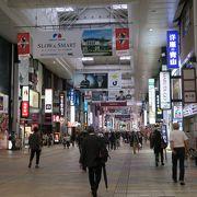 熊本市を訪問し