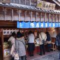 写真:虎屋ういろ 五十鈴川店