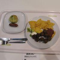 IKEA (福岡新宮店)