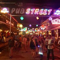 パブ ストリート
