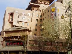 Dunhuang Legend Hotel 写真
