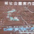 三刀屋城(尾崎城)跡