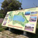袖ケ浦公園