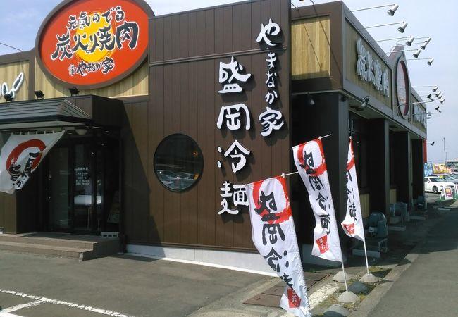 定番の冷麺750円のキムチは結構酸っぱくて辛いです。掛けすぎ注意です。