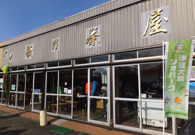 名代 歌乃茶屋