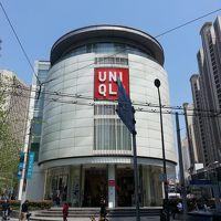 ユニクロ (上海店)