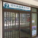 柳川市観光案内所