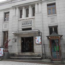 井波美術館