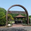 国営武蔵丘陵森林公園 ハーブガーデン