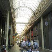 岐阜駅から北に1㎞程度のところに位置する昔からの老舗商店街