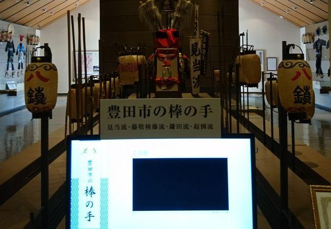 豊田市棒の手会館