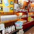 沖縄ハーブの店
