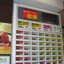 印度のルー 関西国際空港店
