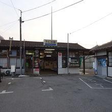 木造の昔ながらの駅舎