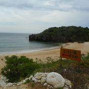 ハートロックのちょっと先にある静かなビーチ