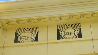 パラオ国会