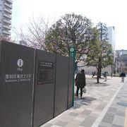 もとは津軽藩上屋敷があった場所です。