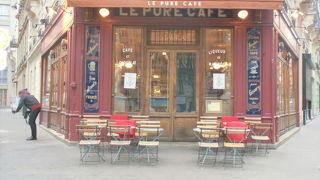 ル ピュール カフェ