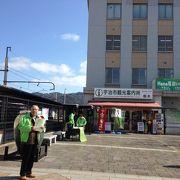 JR京都駅から平等院へ行く時利用するのはここです。
