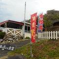 写真:島の駅