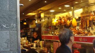 香港 ミシュラン星付の大衆店 1