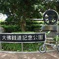 写真:関西鉄道大仏線遺構