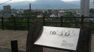 山裾古の道 展望広場