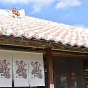 沖縄そばを古民家で