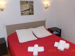 ホテル コート バスク 写真