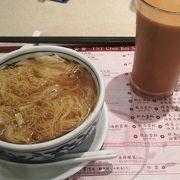 納得のエビワンタン麺