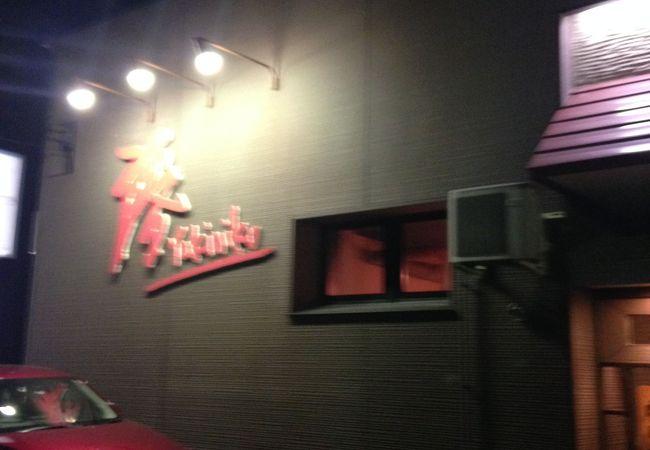 慶州園焼肉店