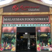 シンガポールにマレーシアの屋台街!マレーシア料理を堪能