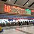 天津行きは北京南駅。高鐵乗り場は2階フロア、切符は構内で購入可能