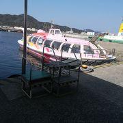 青海島の奇岩群を見て回るのに便利です