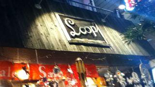 ループ (横浜中華街店)