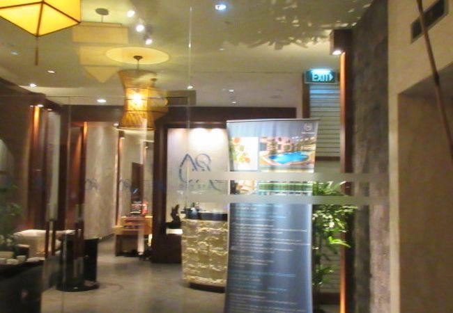 シェラトンサイゴンホテル内のスパ。ドンコイ通りにあり、メニューが多い。
