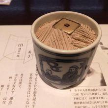 山田松香木店 本店
